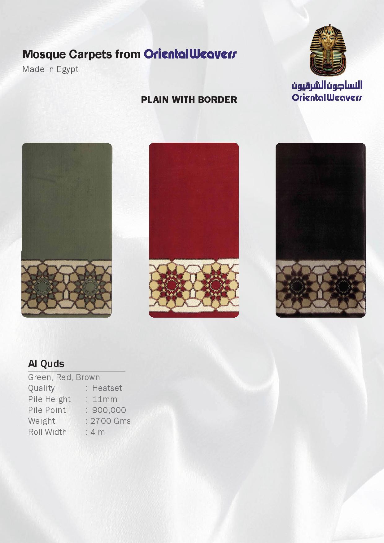 Mosque-Carpets-Al Quds