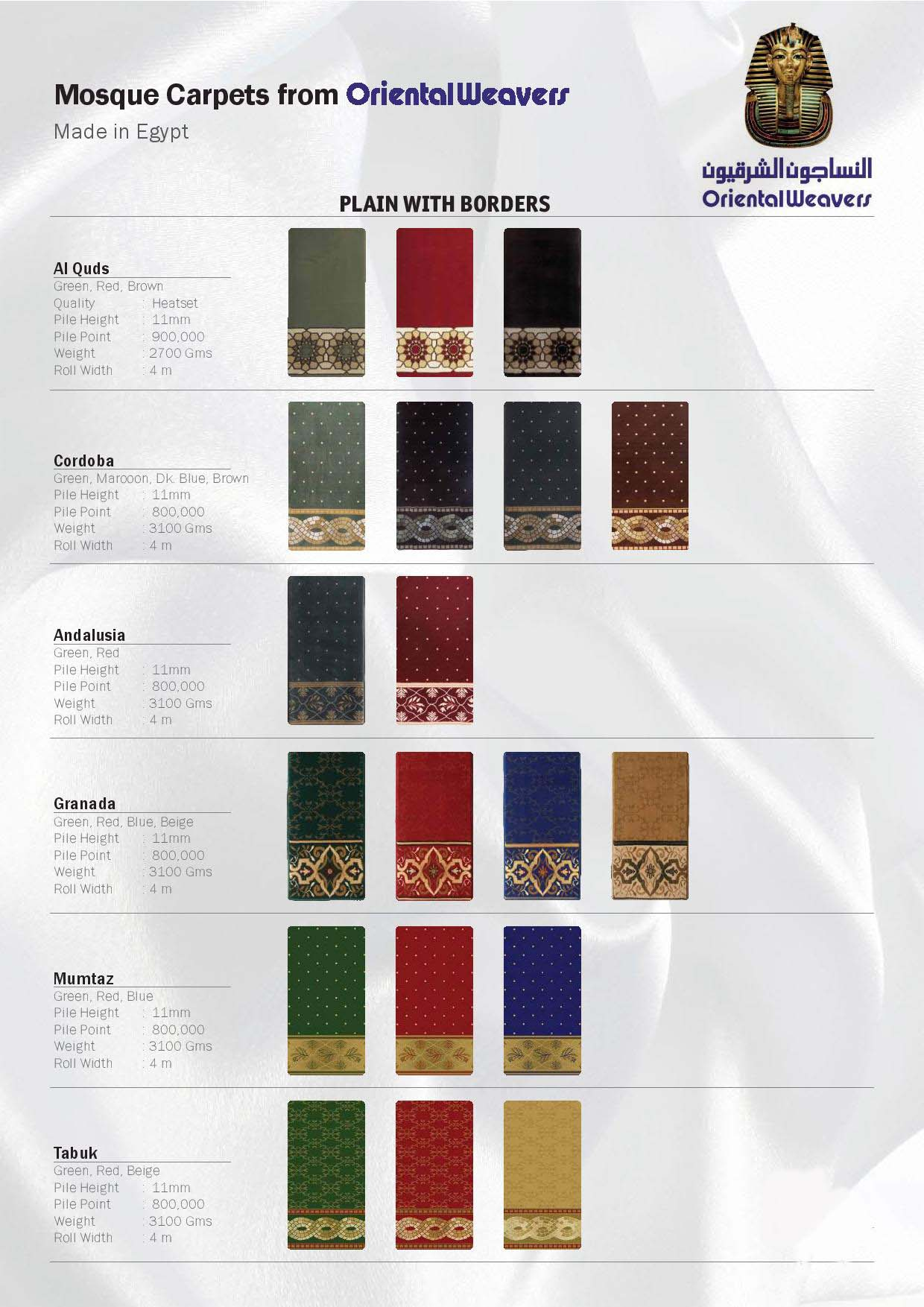 Mosque Carpet Available Stock